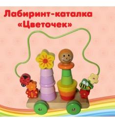 "Лабиринт - каталка ""Цветочек"""