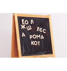 "Набор ""Буквы на магнитах"""
