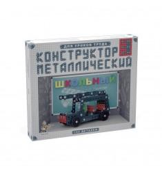 Конструктор металлический для уроков труда Школьный-3
