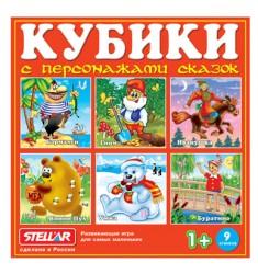 Кубики-картинки №7