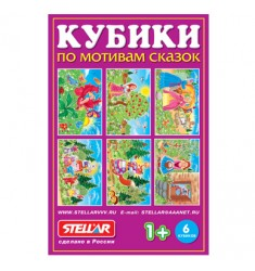 Кубики-картинки №36