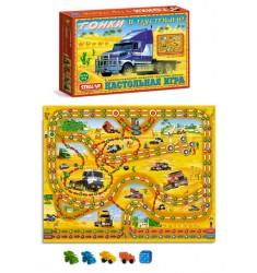 Настольная игра №6 Гонки в пустыне