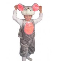 Детский карнавальный костюм Мышонок