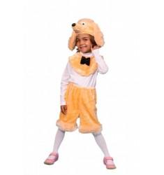 Детский карнавальный костюм Пудель