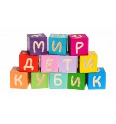 """Развивающие кубики """"Веселая азбука"""""""